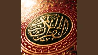 Surat Al Araf