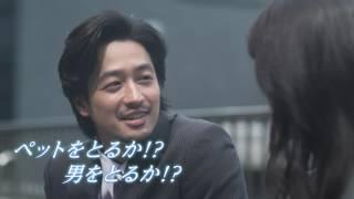 第4話 誕生日の過ごし方 蓮實に急接近する受付の福島さんに阻まれながら...