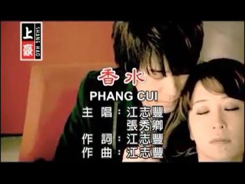 Phang Cui - Jiang zhi feng