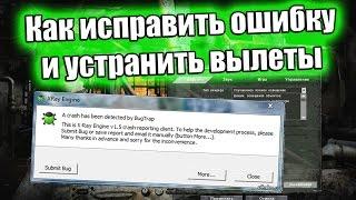 Смотреть видео сталкер ошибка xray engine