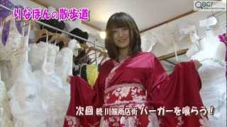QBC九州ビジネスチャンネル http://qb-ch.com/topics/index.cgi?pg=3965...