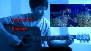 mon music karaoke 2014