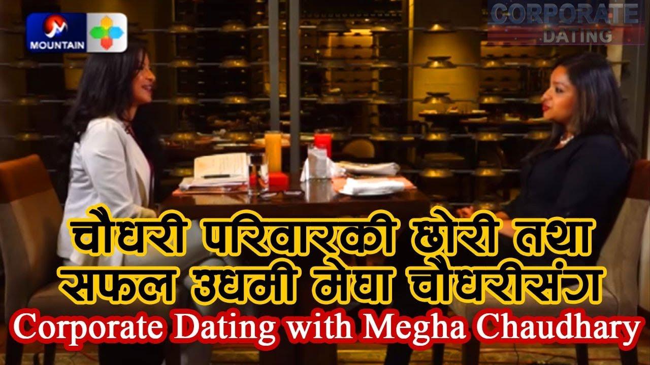 Corporate Dating - International Premier Dating Agency