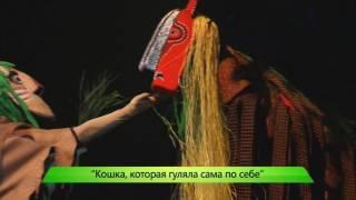 """Премьера в театре кукол. 06.06.2017. ИК """"Город"""""""