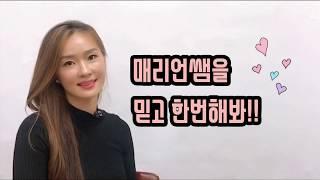 글로벌어학원 강남캠퍼스…