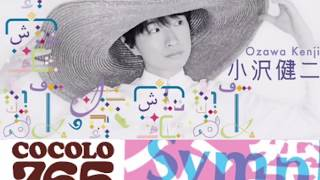 2018年2月18日 SUNDAY MARK'E 765 ゲスト 小沢健二 Ozawa Kenji, ラブリ...
