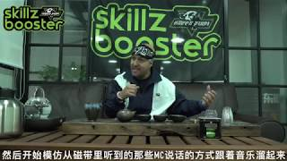 KEN SWIFT INTERVIEW 2018 for SKILLZ BOOSTER PROJECT! ( Part 1 )