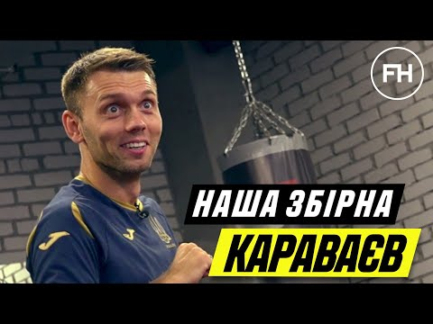 Олександр Караваєв. Кікбоксер.