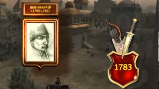 Начало русско турецкой войны 1787   1791 гг
