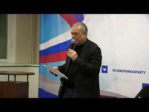 Лекция Игоря Яковенко: