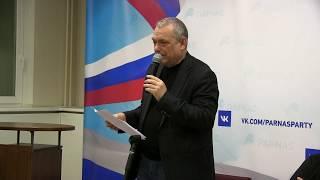 Лекция Игоря Яковенко: Что такое \