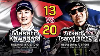 Финальный заезд: Аркадий Цареградцев vs Masato Kawabata. FIA Intercontinental Drifting Cup
