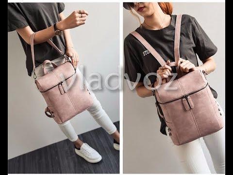 0f6635b3204d Городской женский молодежный модный стильный рюкзак сумка розовый ...
