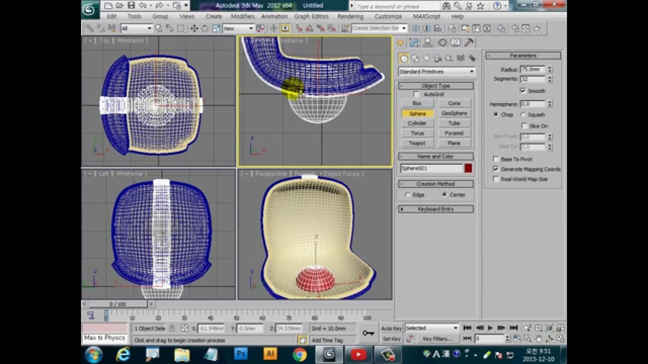 3ds max edit poly turbosmooth shell design for Chair design 3ds max