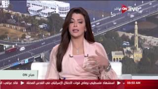 بالفيديو.. أبرز مانشيتات الصحف المصرية اليوم الاثنين في نشرة «صباح أون»