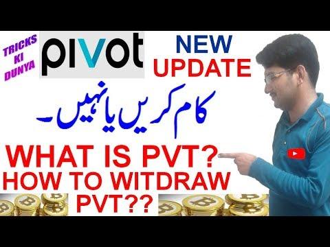 PIVOT APP NEW UPDATE FULL INFO IN URDU / WHAT IS PVT?