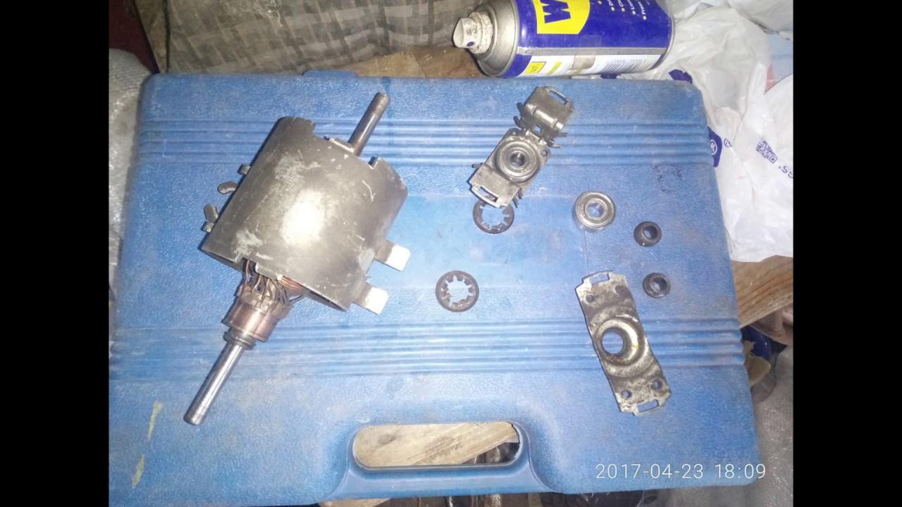 ремонт вентилятора печки опель