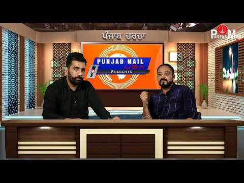 Punjab Charcha about Dubai | Punjab Mail USA TV Channel