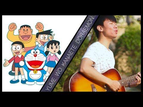 Doraemon - Yume Wo Kanaete (Acoustic Cover)