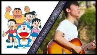 Doraemon Yume Wo Kanaete Acoustic Cover