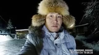 Russia дорога до Якутска 1045 км. за 26 часов Yakutia
