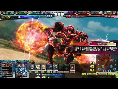 『ロード オブ ヴァーミリオン Re:3』焔神イフリート プレイ動画
