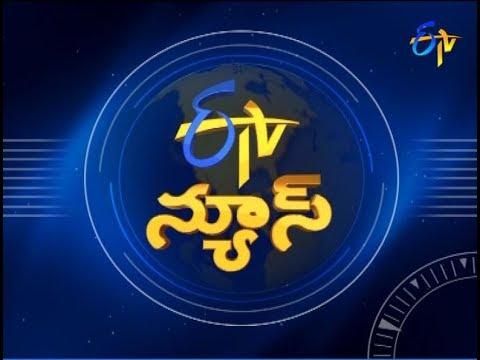 7 AM ETV Telugu News | 20th August 2017