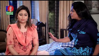 JAYGIR MASTER   Ep 81   Bangla Natok   Apurba, A.T.M. Shamsuzzaman   BanglaVision Drama   2019