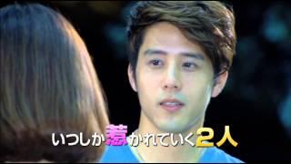 3月5日(水)レンタル開始&4月9日(水)DVD-BOX1発売! イケメン俳優ジョー...