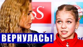 Фигурное катание Фигуристка Александра Трусова вернулась к Этери Тутберидзе от Евгения Плющенко