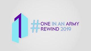OIAA Rewind 2019