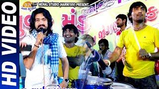 Vijay Suvada HD VIDEO Live Program 2021 Nehal Studio