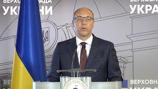 Закріплення в Конституції України курсу в ЄС та НАТО - найбільша перемога парламенту