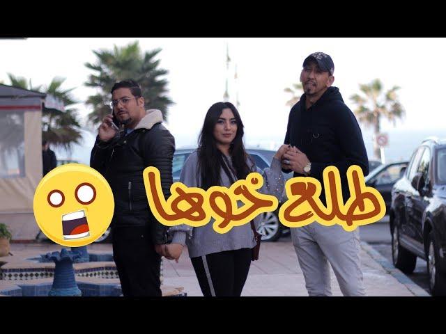 170 KG مغربية حصلها خوها مع خوها