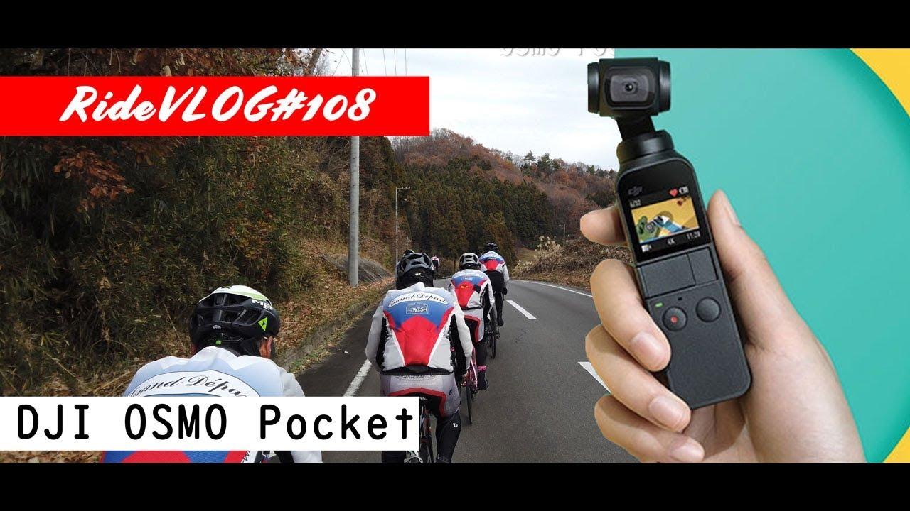 Dji Osmo Poket With Bicycle Vlog