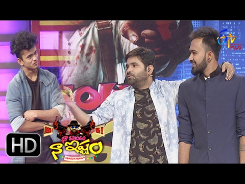 Naa Show Naa Ishtam | 8th February 2017 | Full Episode 66 |