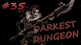 Darkest Dungeon Прохождение Часть 35 Путеводный огонь