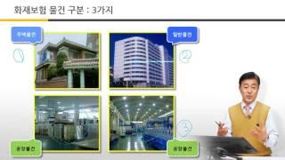 이해웅_재물보험으로 틈새시장 열기 01