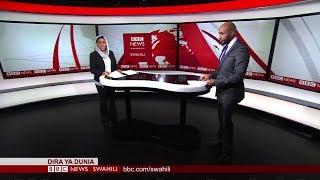 BBC DIRA YA DUNIA ALHAMISI 17.01.2019