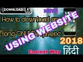 Download Songs Online using website for FREE!!!. (Hindi)