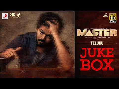 master---jukebox-(telugu)- -thalapathy-vijay- -anirudh-ravichander- -lokesh-kanagaraj