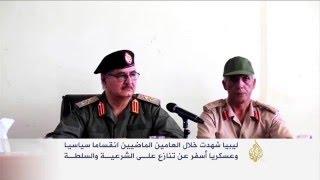 تداعيات الانقسامات السياسية والصراعات العسكرية في ليبيا