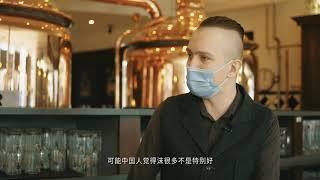 北京凯宾斯基饭店饿了么餐饮外卖视频 普拉那花样罗马 Kempinski Hotel Beijing Food and Beverage Delivery