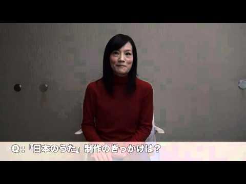 千住真理子インタビュー映像