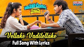 Vellake Full Song With Lyrics || Cinema Chupistha Maava Movie || Raj Tarun || Avika Gor