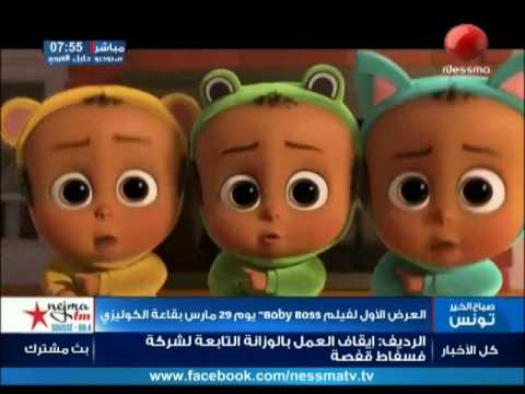 أهم المواعيد الثقافية ليوم الإثنين 27/03/2017