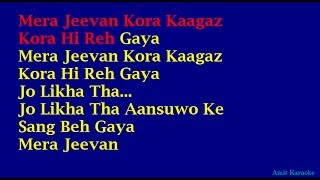 Mera Jeevan Kora Kagaz - Kishore Kumar Hindi Full Karaoke with Lyrics