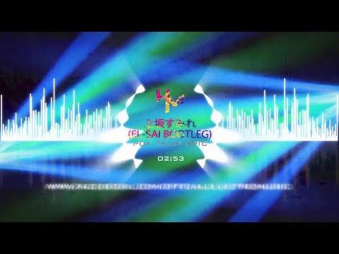 Pop Team Epic - 上坂すみれ (Ei - Sai Bootleg) [B - Mix]