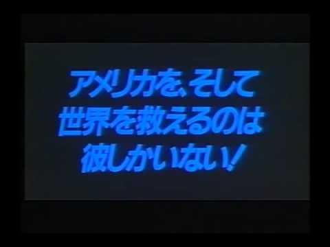【映画】★トゥルーライズ(あらすじ・動画)★