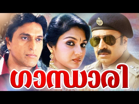 Latest Malayalam Movie Full 2016 # Gandhari # 2016 Upload New Releases # New Malayalam Full Movies